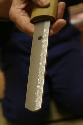 tikras_kardas
